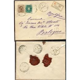 1890 Italia Umberto I° c.40...