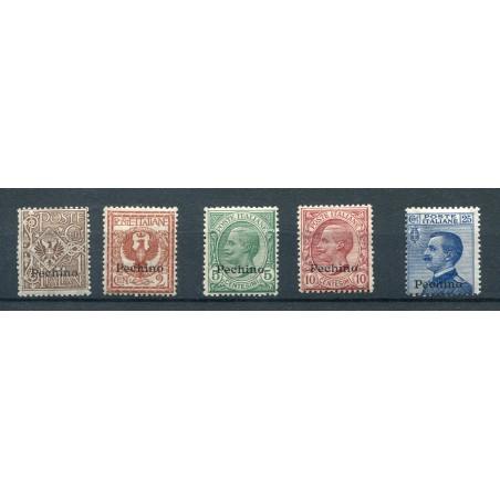 1917/18 Cina - Pechino n.8/11 -13 mnh mh cat. 250