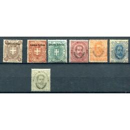 1895/99 Eritrea serie...