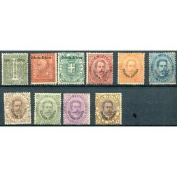 1893 Eritrea serie...