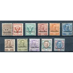 1903 Eritrea serie...