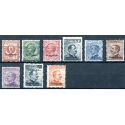 1912/21 Scarpanto serie...
