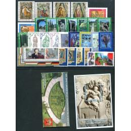 1995 Vaticano annata cpl...