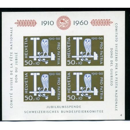 AL146 1932 LETTERA PER FIRENZE CON GARIBALDI C. 50 STRISCIA DI 3