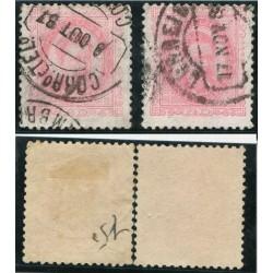 1950 ITALIA TABACCO N.629/31  BEN CENTRATI  MNH SUPERPREZZO   ALB011