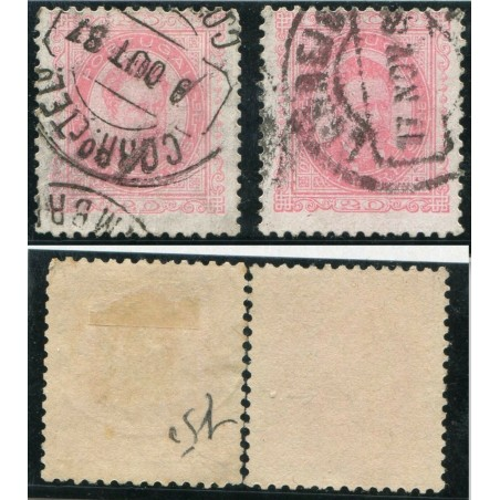 1882/87   PORTOGALLO - PRTUGAL N.58 USED   ONT053