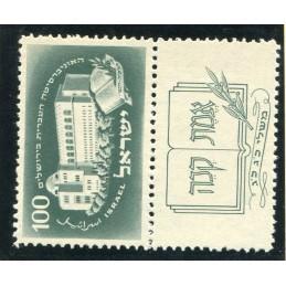 1950 Israele 25°...