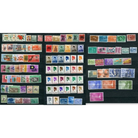 REPUBLIK INDONESIA SMALL LOT FO STAMPS USED HNT721