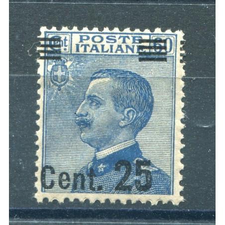 1924 ITALIA REGNO SOPRASTAMPATO 1° TIPO N.178 MNH FOTO DI ESMPIO  HNT940