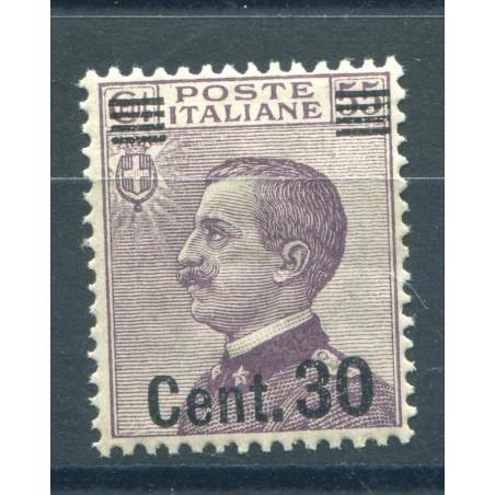 1925 ITALIA REGNO SOPRASTAMPATO  TIPO N.181 MNH FOTO DI ESMPIO  HNT944