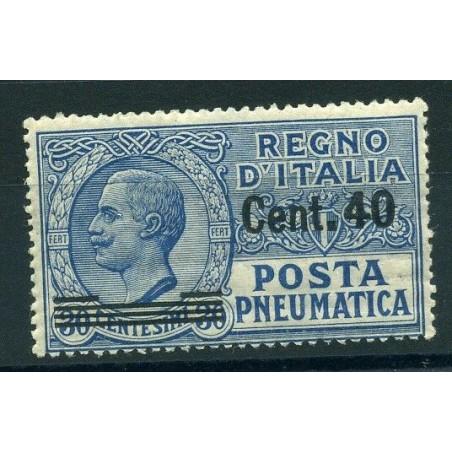 1924/25 ITALIA REGNO POSTA PNEUMATICA SOPRASTAMTO  N.7 MNH FOTO DI ESMPIO HNT948