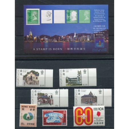HONG KONG PICCOLO LOTTO  DI FRANCOBOLLI MNH   INT015