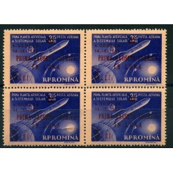 1959 ROMANIA 1° PIANETA...