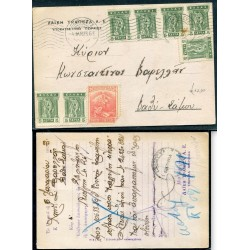 1923 GRECIA COVER  TO...