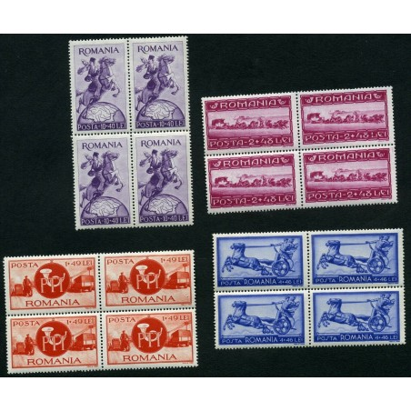 1944 ROMANIA PRO ASSISTENZA N.761/4 MNH  INT547