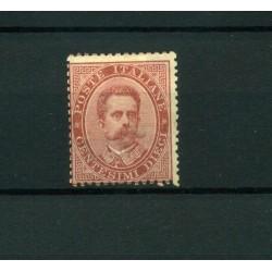 1879 ITALIA REGNO C.10...
