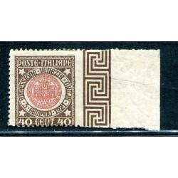 1921 ITALIA REGNO...