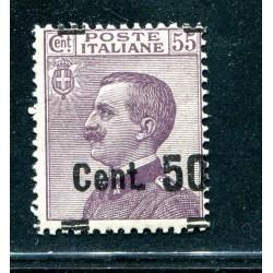 1923/27 ITALIA REGNO...