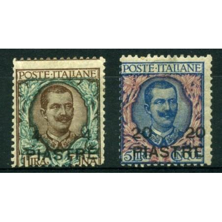 1908  LEVANTE SOPRASTAMPATI  N.18/19  MH   D226