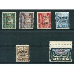 1923 SOMALIA  MARCIA SU...