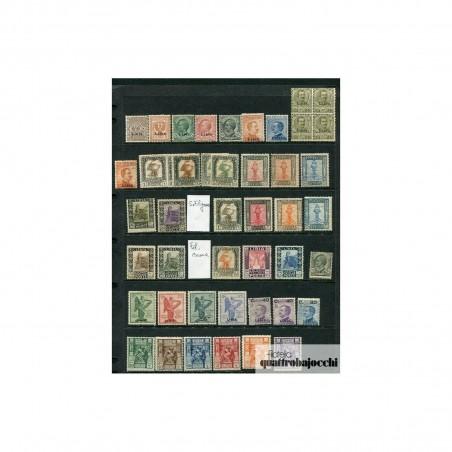 1912/41 Libia inizio di collezione mnh-mh