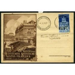 1947 ITALIA ANNULLO...