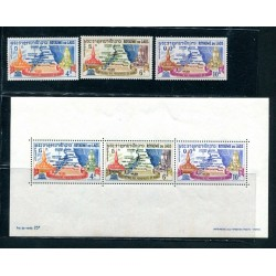1963 LAOS  BF. + STAMPS...