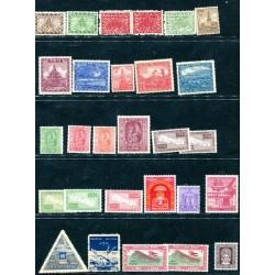 1903/1996 NEPAL LOTTO DI...