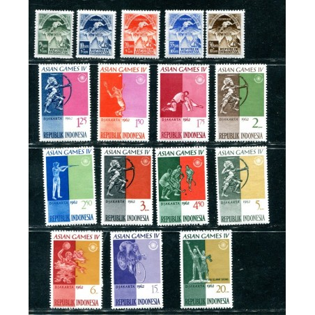 1951-1962 REPUBLIK INDONESIA MNH  ONT488
