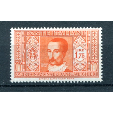 1932 ITALIA REGNO PRO DANTE ALIGHERI £. 1,75 N.311   MNH  I187