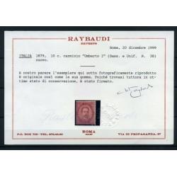 1963 SPAGNA MAXIMUM PITTORI SPAGNOLI RIBERA  CON ANNULLO 1° GIORNO N.875 HNT102