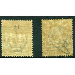 1927 LETTERA SVIZZERA RACCOMANDATA AEREA PER LUCERNA GNT918