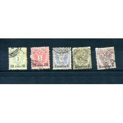 1961 JAPAN GIAPPONE SHEET 1961- 1871  ONT071