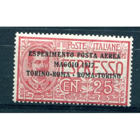 1917 ITALIA REGNO POSTA AEREA N.1 TORINO ROMA SOPRASTAMPATO   MNH  I360