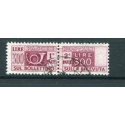 1948 Italia pacchi postali...