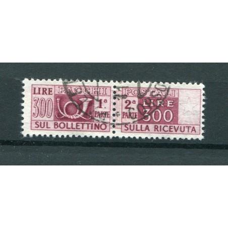 1948 Italia pacchi postali lire 300 fil ruota usato n.79 cat.1300