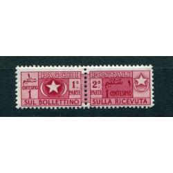 1950 Somalia a.f.i.s....