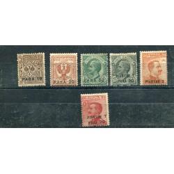 1958/59 TUNISIA  MNH  B584