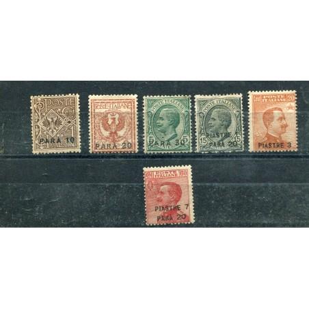1955/60 Italia Repubblica Siracusana Fil. Stelle n.761/77 in quartina