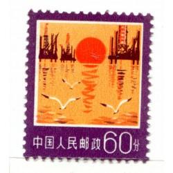 1980 CINA YVERT N.2365 MNH...