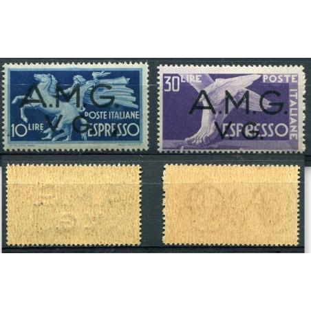 1946 VENEZIA GIULIA AMG VG ESPRESSI MNH ALB748