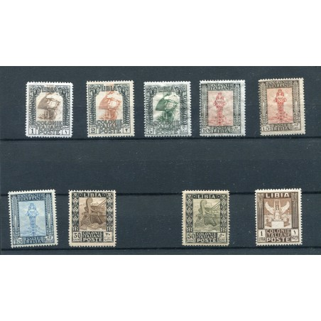 1924/29 Libia Pittorica n. 44/51+53 mh cat. 250