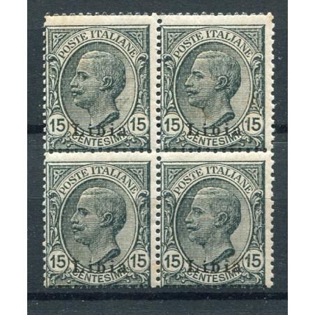 1921 Libia Vitt. Emanuele 3°, c. 15 soprastampati 1° tipo n.33 mnh cat. 120