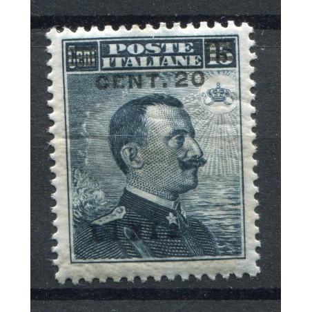 1916 Libia Vitt. Emanuele 3° c. 20 su c.15 soprastampa azzurra nera mnh n.17/I cat. 600