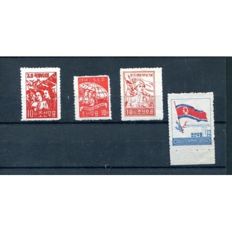 1954 KOREA - COREA     MNH H910