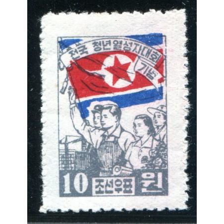 1954  Korea - Corea Yvert  n.82   mnh