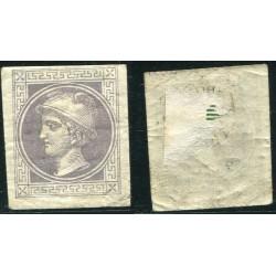 1867 AUSTRIA FRANCOBOLLO X...