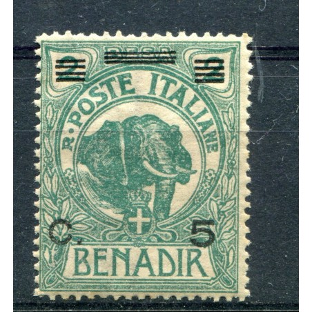 1926 COLONIE ITALIANE SOMALIA SOPRASTAMPATI C.5 SU 2B MNH   MNT341